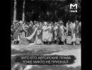 Восемь фактов об исторической ленте за 50 секунд.