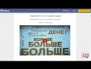 Заработок без вложений Globus inter пассивный заработок globus ru land ads invite=153283
