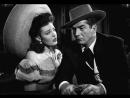 """"""" Моя дорогая Клементина """" 1946  My Darling Clementine  Джон Форд"""