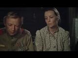 «Василий и Василиса» (1981) - драма, реж. Ирина Поплавская