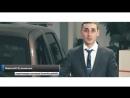 Chevrolet NIVA в ДАВ-АВТО