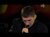Бочаров Владимир- Дурная колея(Фестиваль имени М.Круга,2011 год).