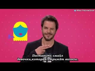 Видео- поддержка против рака от актеров сериала «Fi.Çi» ( рус.суб) 👓