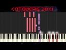Kimi no Nawa OST Kataware Doki Synthesia Piano