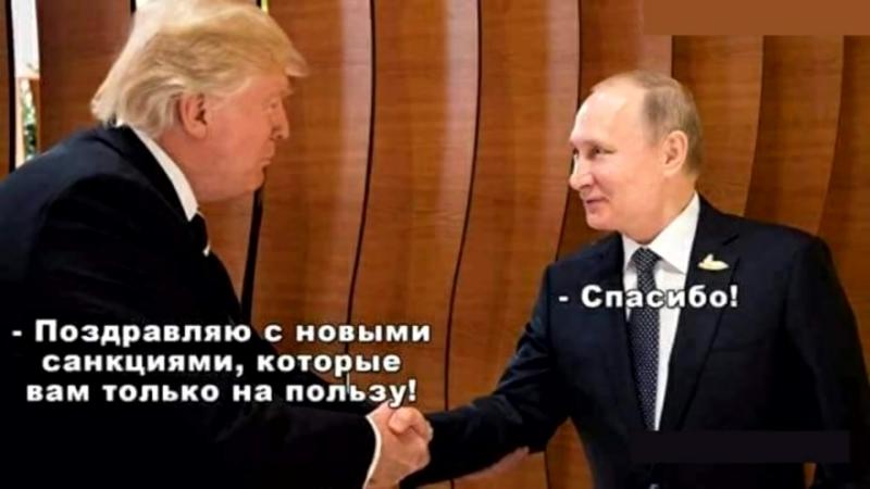 Посол США Новые санкции против России будут объявлены 29 января.