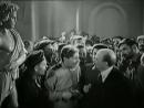 Великое зарево 1938 г.