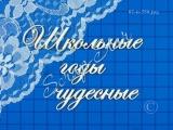 ПОСВЯЩАЕТСЯ МОИМ ВЫПУСКНИКАМ 2007 - 2011