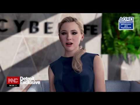 Detroit Стать человеком | Интервью с Хлоей | PS4 VGTimes.Ru