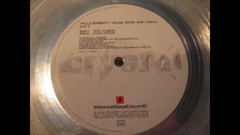 Paolo Barbato - Chase 2003 ( Violin Attack )