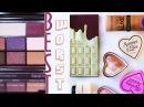 ✧ Лучшее и Худшее у Бренда: MakeUP Revolution I ♥ MakeUp ✧
