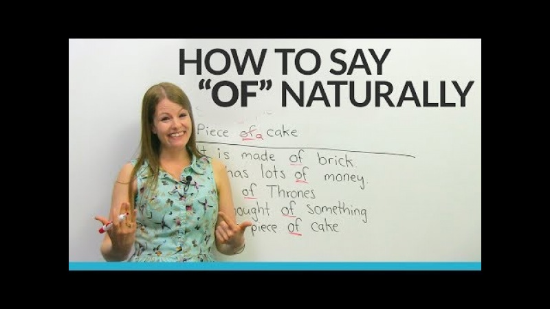 How to pronounce OF like a native English speaker
