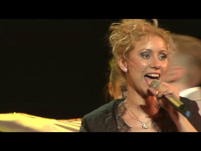 группа ФИЛАРМОНИЯ Feel'armonia Желаем вам Live БКЗ Октябрьский 2014