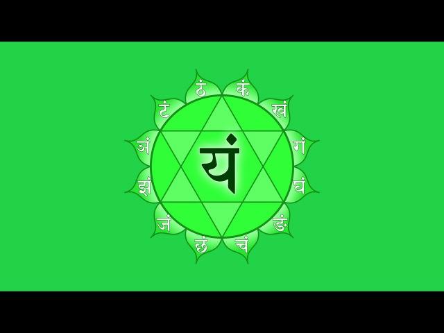 Сердечная чакра Исцеление / Медитация - 4 - Прощение, Безусловная любовь, Сочувствие, Сострадание