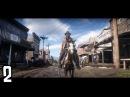 Rockstar Games анимировали гениталии коня в Red Dead Redemption II