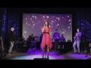 Say Im not alone (Martine McCutcheon) - Анатсасия Ногина (Вокал) - Екатерина Сафонова