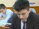 Костромич Артём Парусов стал лауреатом Всероссийского конкурса сочинений