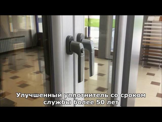 Пластиковые окна из немецкого профиля Schuco (Шуко)