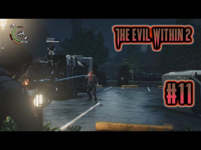 Встреча с Сайксом 11 Прохождение The Evil Within 2