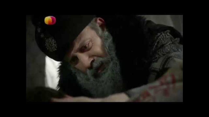 Смерть Джихангира.Великолепный Век.