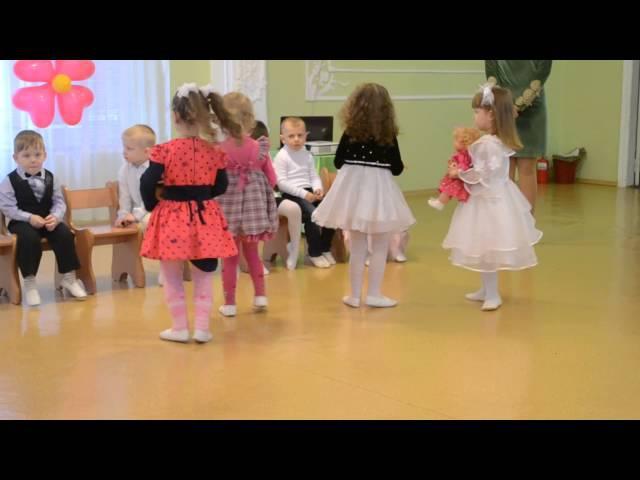 Танец с куклами, утренник 8 МАРТА, младшая группа