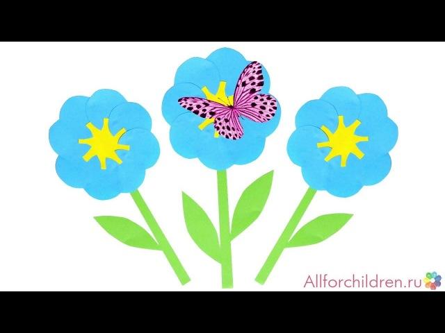 Цветочек для мамы | Paper Flower for Mom
