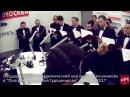 Варшавянка в исполнении хора имени Свешникова