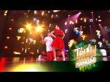 НТВ ШОУ «Ты супер! Танцы». Финал. Джейхун Ага-Тагиев и Алина Денисова (Камышин)