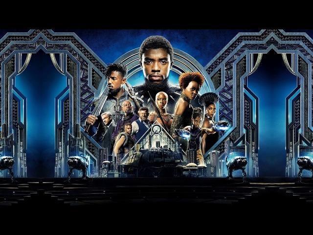 A Kings Sunset (Black Panther Soundtrack)