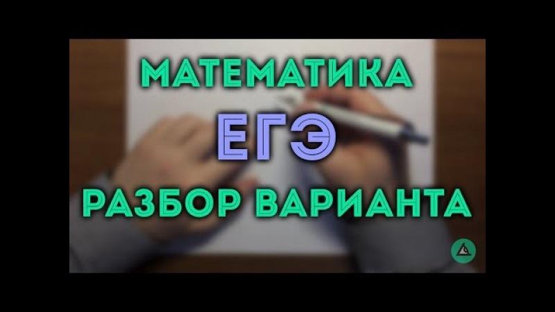 ЕГЭ НЕРАВЕНСТВО математика 2018 профильный уровень21.18✏️