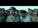 Батальонъ II Русский трейлер II Фильм который стоит посмотреть