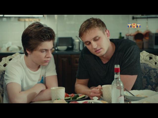 Улица • 1 сезон • Улица, 1 сезон, 28 серия (15.11.2017)