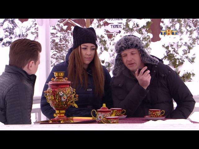 ДОМ-2 Lite 5031 день Дневной эфир (17.02.2018)