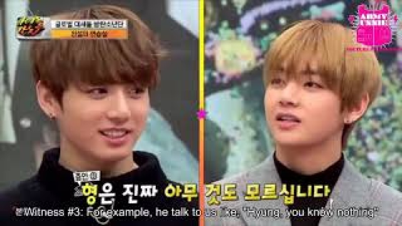 [ENG] IDOL PARTY BTS EP. 11