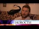 Священник Глеб Грозовский приговорен к 14 годам колонии за растление несовершеннолетних