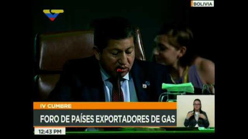 Lectura de la declaración final de la IV Cumbre del Foro de Países Exportadores de Gas