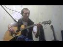 Bleach (Shiro Sagisu) - Torn Apart (Acoustic guitar version)