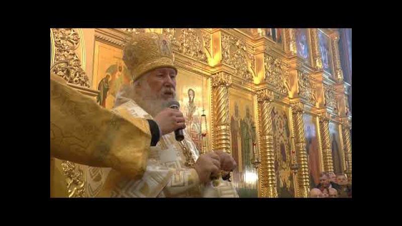 Поздравление еп. Гурия с Днем памяти святителя Николая Мир Ликийских Чудотворца
