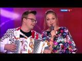 Марина Девятова и гр. Баян-Микс