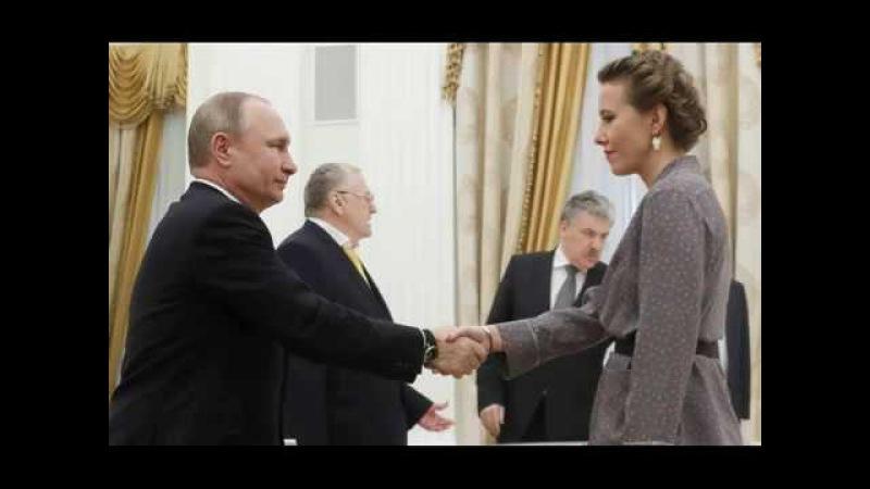 Собчак попросила Путина помиловать 16 человек