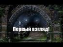 Нэнси Дрю, Привидение Замка Маллой , Первый взгляд!