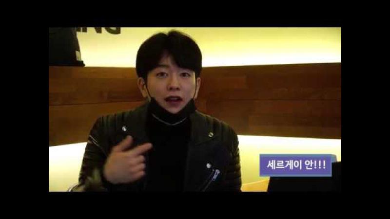 5화 - Sergey Ahn Поколение айдолов 한국 아이돌 연대기 여러분은 몇 세대!))