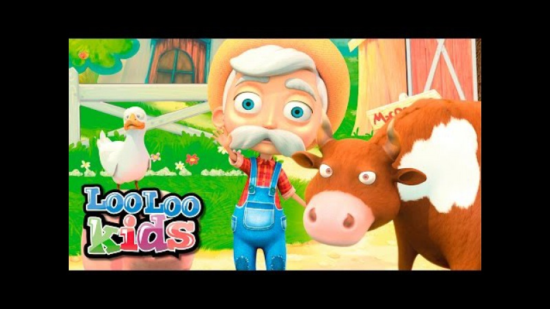 Old MacDonald Had A Farm - THE BEST Song for Children | LooLoo Kids
