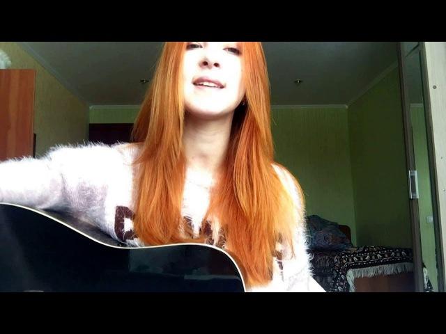 Лилия Леман - Demons (Imagine Dragons cover)