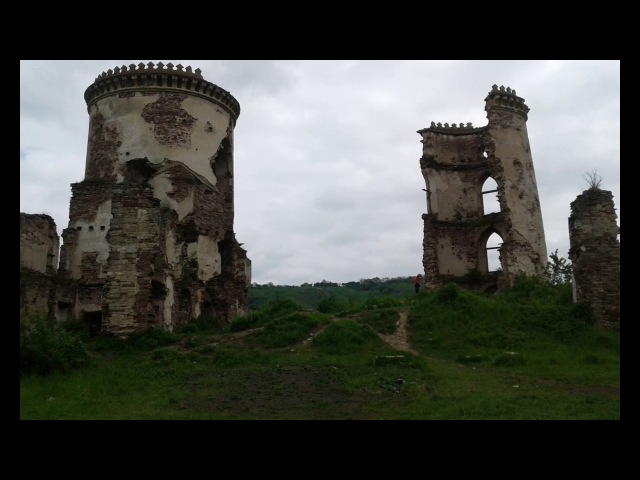 Костел вознесения девы Марии, Червоногородский(Червоноградский) замок,Джуринский водопад