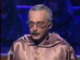 Своя игра. Кочетков - Друзь - Илядярова (22.09.2002)
