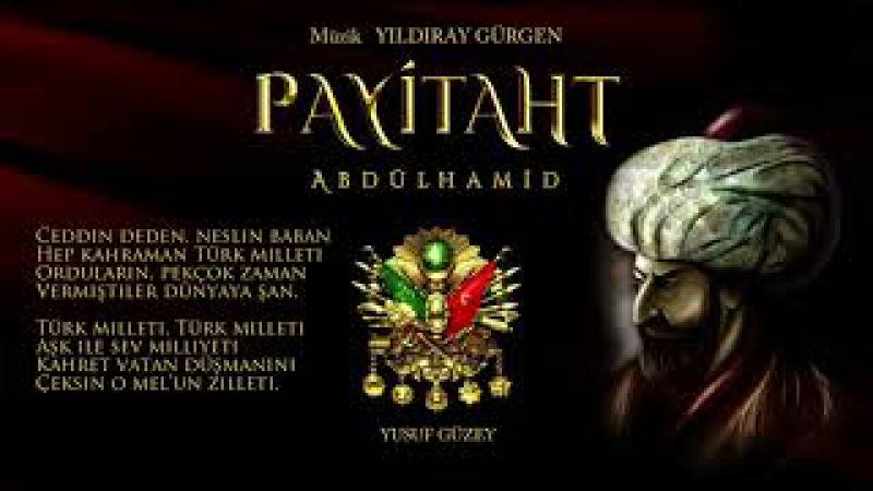 Payitaht Abdülhamid Müzikleri - Ceddin Deden