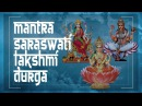 MANTRA AWAKENS FEMALE POWER CHARM BEAUTY - Female Energy mantra ॐ Saraswati Durga Laxmi PM 2018