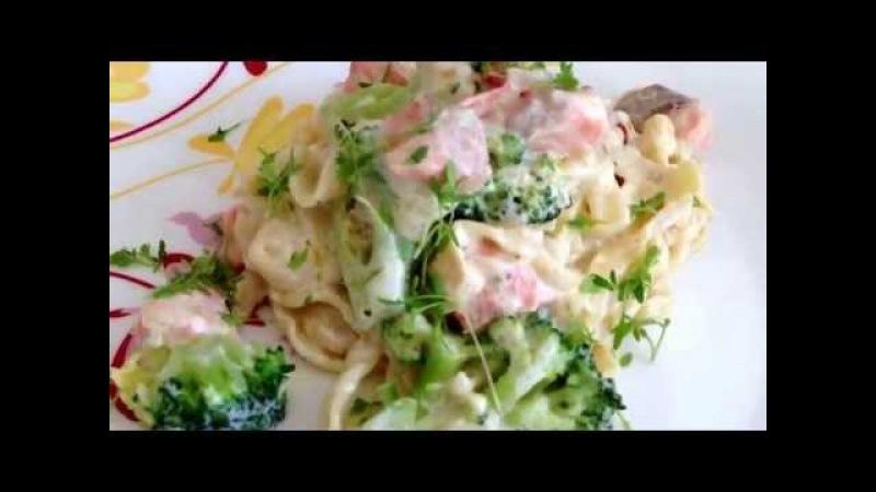 Фетучине с лососем и брокколи / Fettuccine with salmon and broccoli