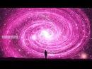 8 Часов Лечебной Музыки Для Сна Космическое Дыхание Вечности Безусловная Любовь Почувствуй Это