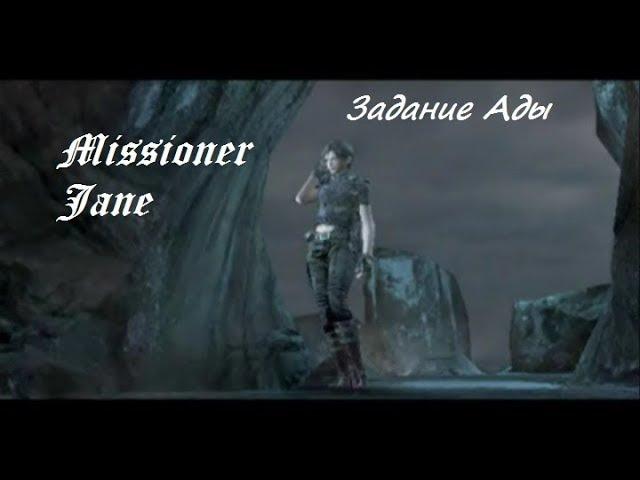 Тактическое прохождение Resident Evil 4. «Задание Ады» (с комментариями)